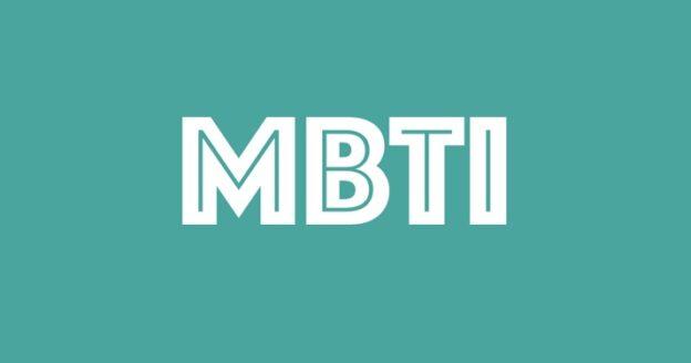 تست MBTI رایگان